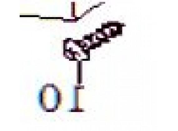 Samořezné šroubyST4.8×16mm