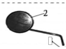 Levé zrcátko