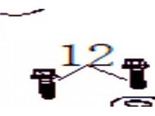 Šroub M6×16mm