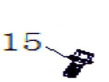 Šrouby M6×16mm