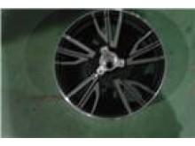 Zadní disk kola
