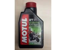 Motul motorový olej SCOOTER EXPERT 2T
