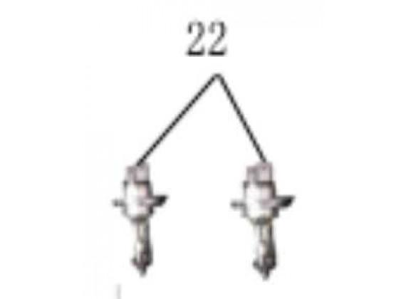 Žárovka  HS1_12V_35/35W