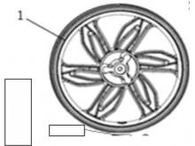 Ráfek zadního kola MT2.75×14
